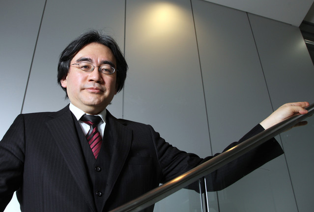 Iwata2